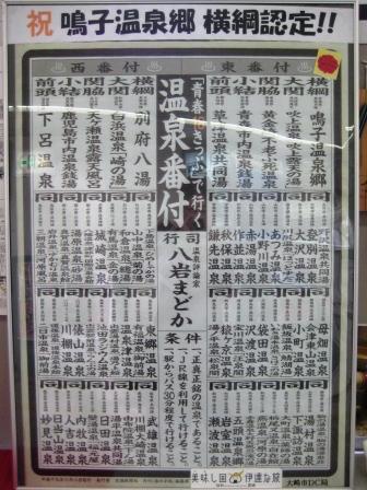 f:id:kawasimanobuo:20111212104823j:image:w360