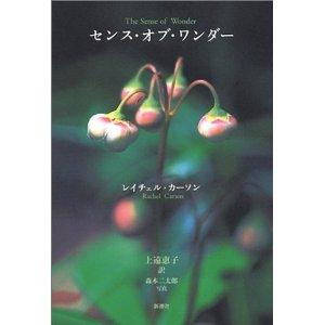 f:id:kawasimanobuo:20111107112542j:image:w360