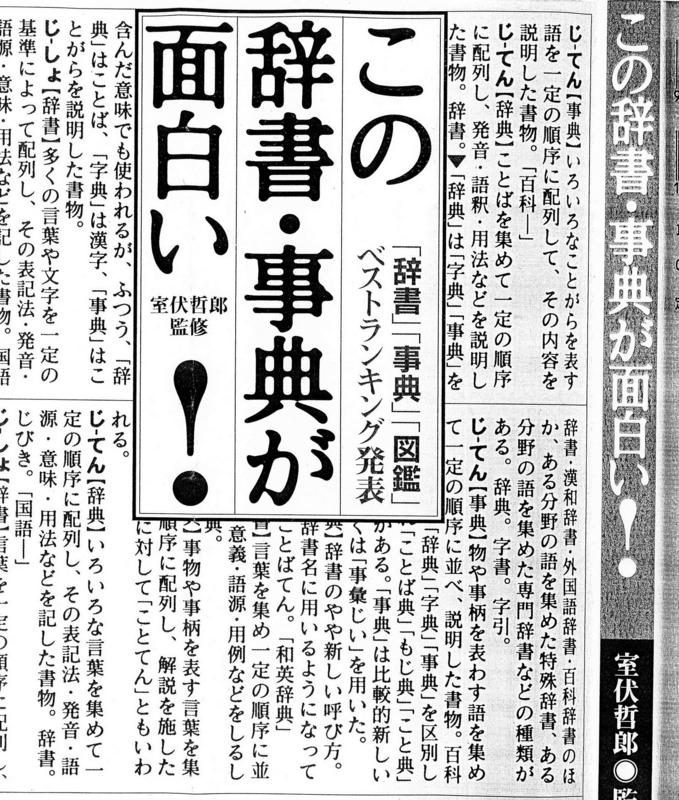 f:id:kawasimanobuo:20111222104741j:image:w360
