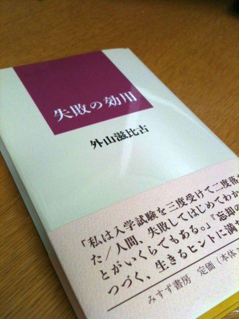 f:id:kawasimanobuo:20120410110905j:image:w360