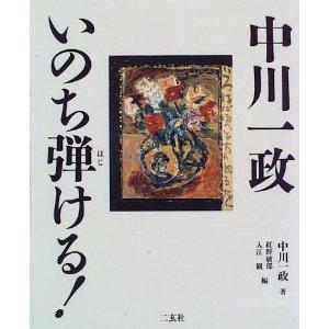 f:id:kawasimanobuo:20110529173230j:image