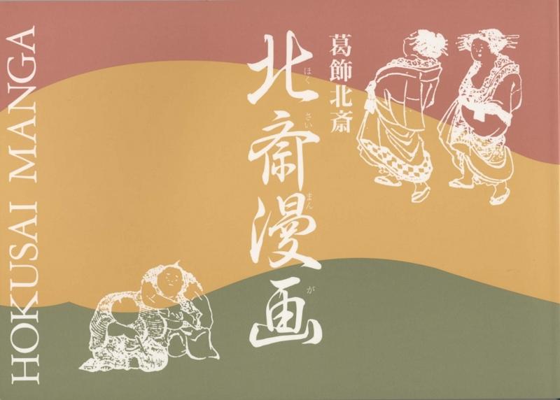 f:id:kawasimanobuo:20111117101542j:image:w360