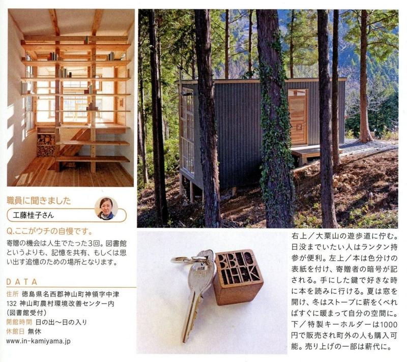 f:id:kawasimanobuo:20130402135600j:image:w640