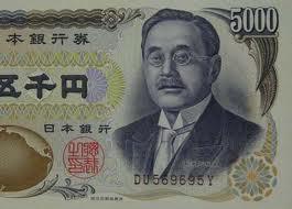 f:id:kawasimanobuo:20121220110313j:image:w360