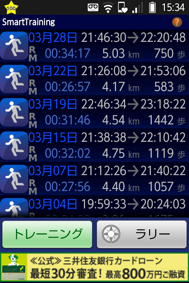 20120329-153419.png