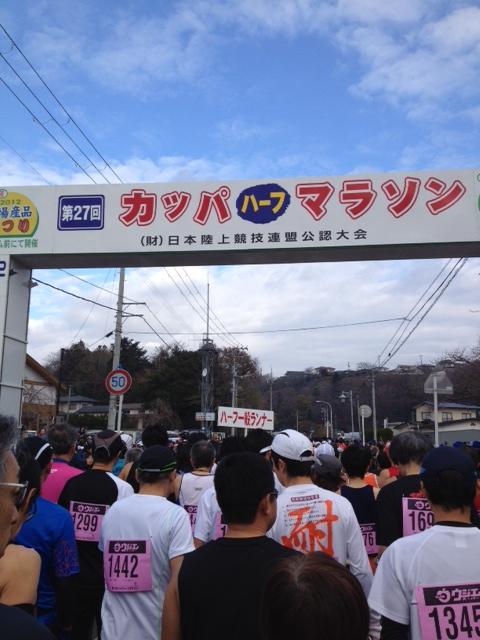 201211251.JPG