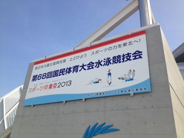 20130914-2.jpg