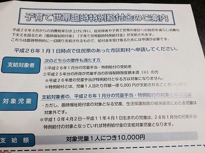 20140620100530_2.jpg