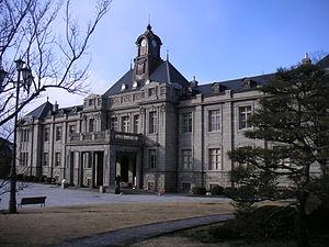 300px-Yamagata-Bunshokan.jpg