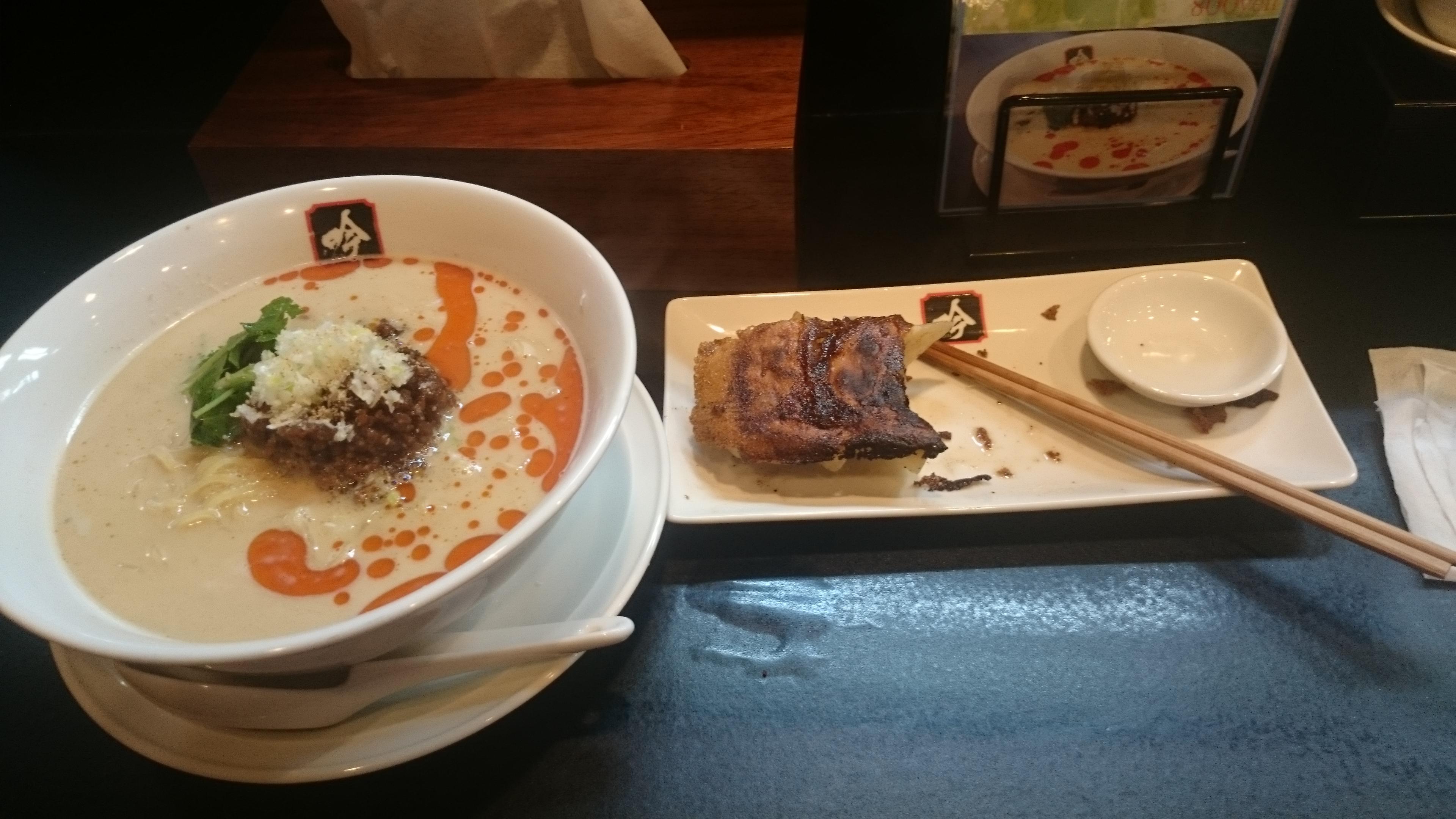 吟_坦々麺.JPG