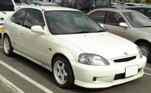Honda_Civic_TypeR_1997.jpg