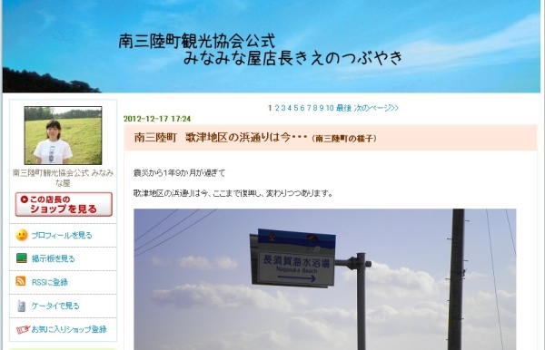 SnapCrab_NoName_2012-12-19_11-49-16_No-00.jpg