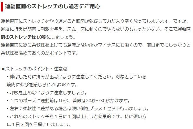 SnapCrab_NoName_2014-9-2_15-45-25_No-00.jpg