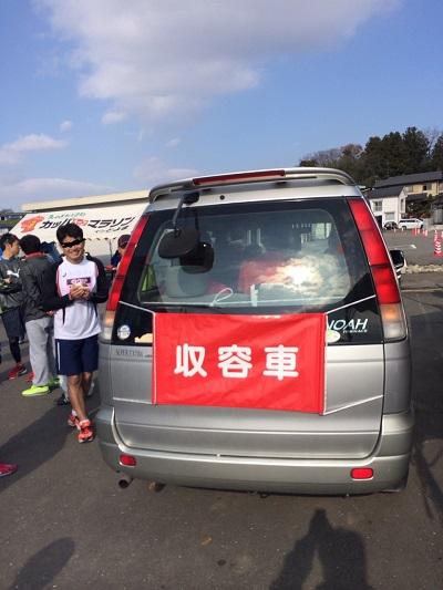 kaishu2.jpg