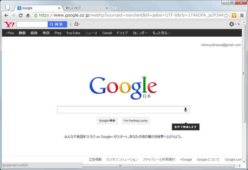 okichi0001.jpg
