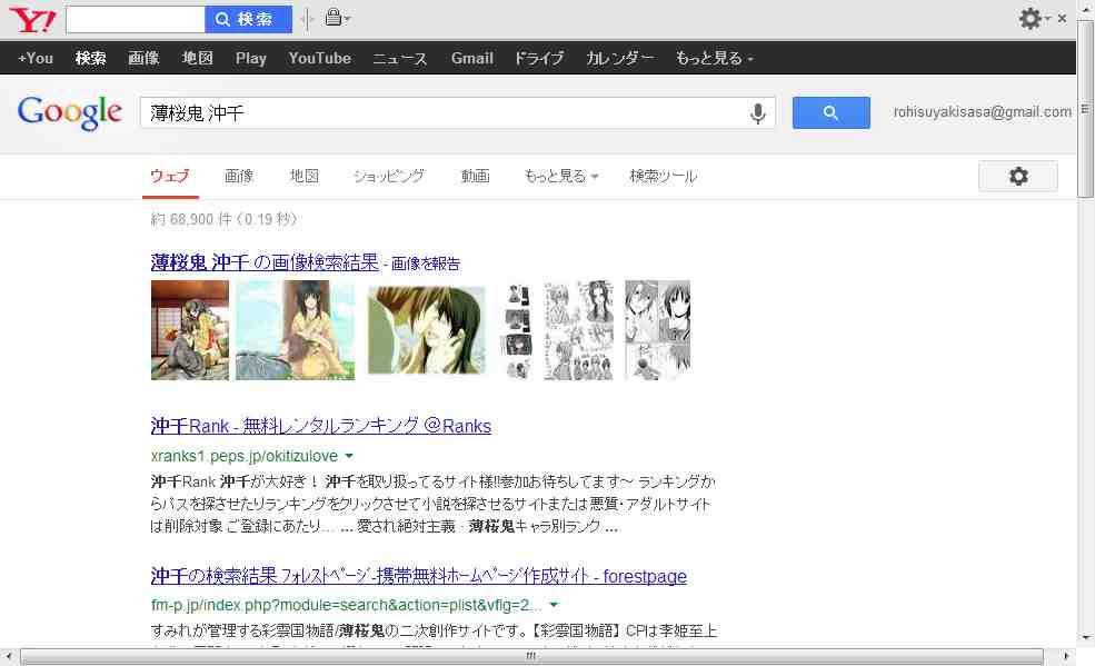okichi0003.jpg