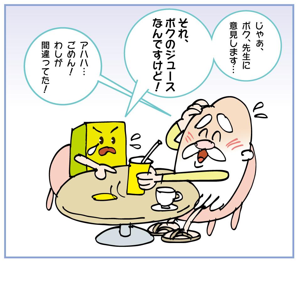 ltk_7_okyakusama06
