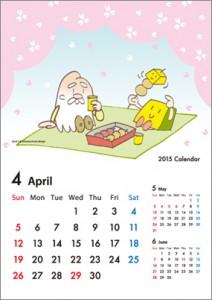 ltk_calendar_201504_hanayoridango