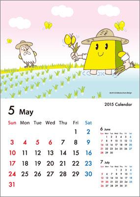 ltk_calendar_201505_taue