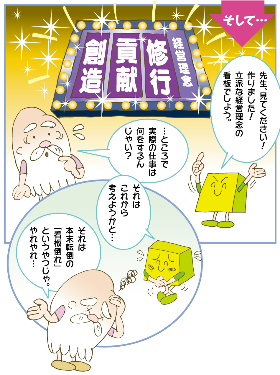 ltk_18_shugyou_05