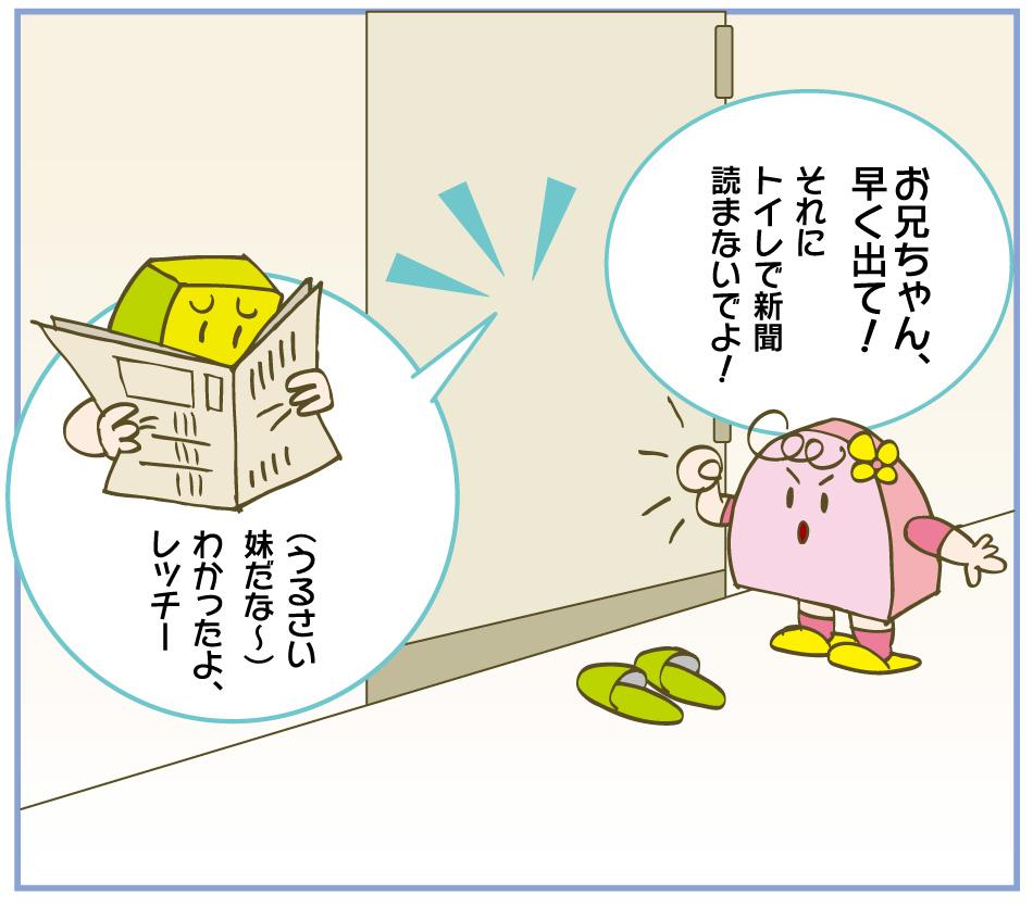 ltk_23_bengakunosusume_03