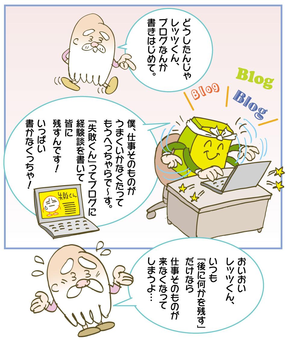 ltk_24_shigotonomokuteki_06