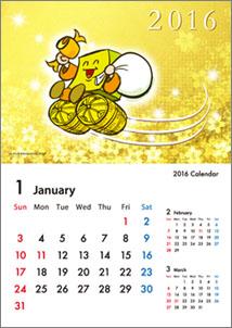 ltk_calendar_201601_shougatsu