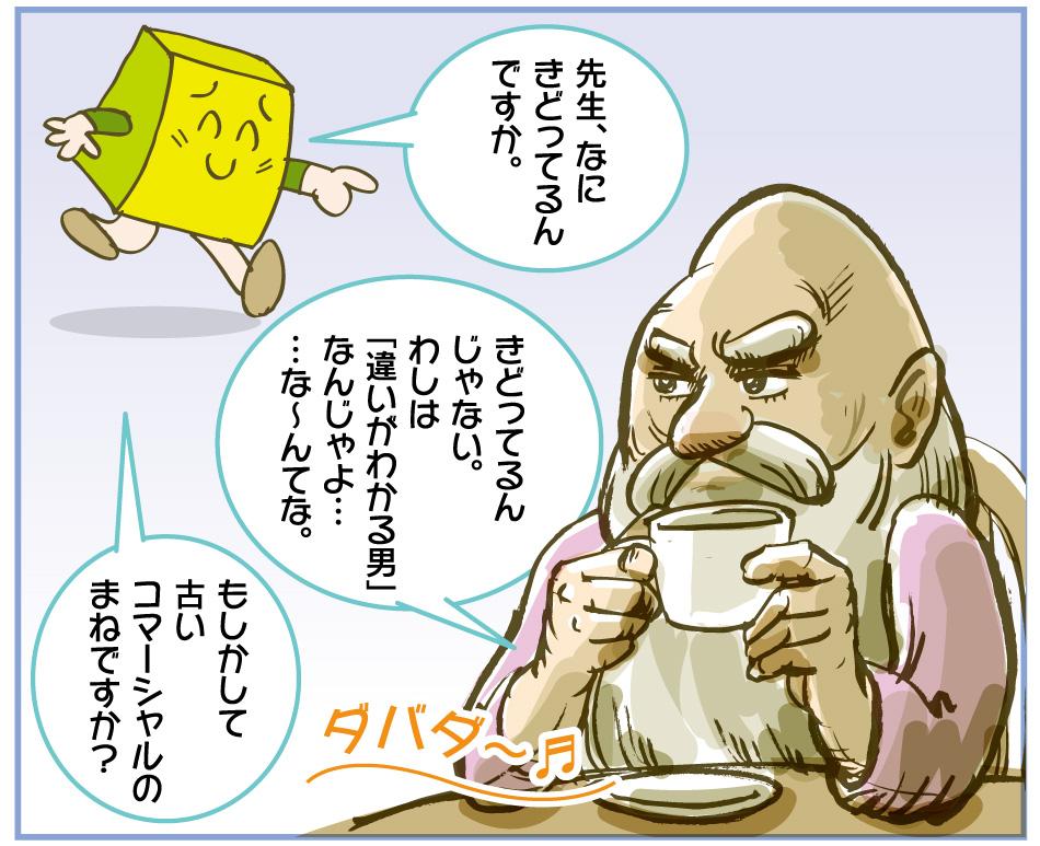 ltk_44_benretsu_shu3_03