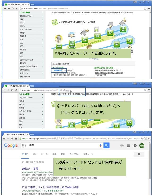 2016jan_kaiketu2.jpg